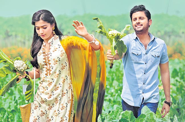 Sara Sari Lyrical Song Launch In Bheeshma Movie Sakshi