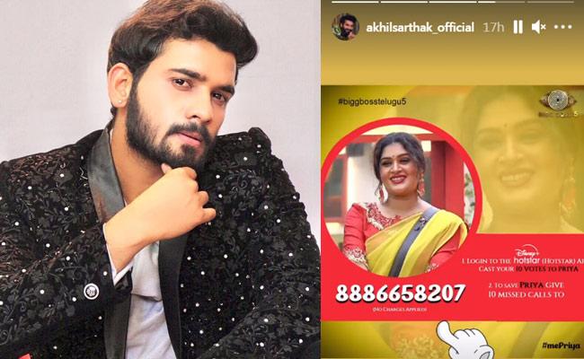 BB Telugu 4 Runner up Akhil Sarthak Support to Shailaja Priya - Sakshi