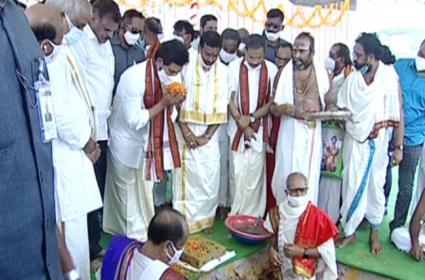 Ap Cm Ysjagn   Telugu Rajyam