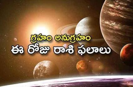 Today Astrology In Telugu Good Time