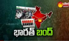 Bharat Bandh Today Latest Update