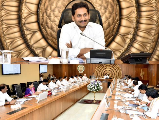 AP Cabinet Meeting Photo Gallery - Sakshi